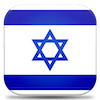 Advanced VPN static IP location flag Israel